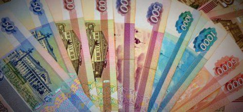 Роботы против финансовых мошенников. В Банке России подвели первые итоги борьбы с пирамидами