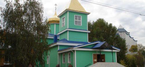 Как будет выглядеть территория близ Сергиевской церкви?
