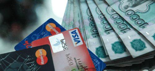 В прошлом году жители Башкирии на 43% чаще жаловались на кредитные организации и на 33% реже на страховые. Почему?
