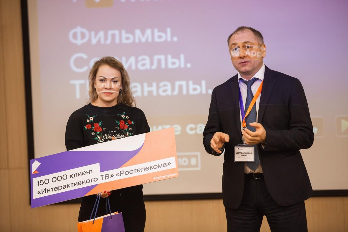«Интерактивное ТВ» «Ростелекома» в Башкирии набирает популярность
