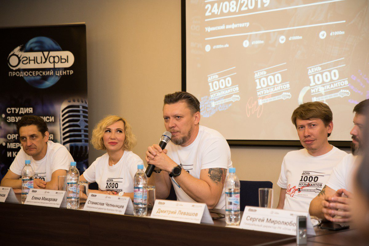 «Новый стиль, новые треки, новая расстановка и приглашенная звезда»: Организаторы «Дня 1000 музыкантов» озвучили основные изменения в самом масштабном музыкальном флешмобе