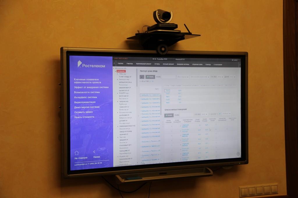 «Ростелеком» представил в Правительстве Башкортостана цифровую платформу данных ЖКХ