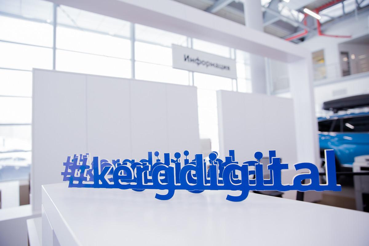 Цифровая реальность с комфортом: Автоцентр Керг Уфа представил новый  DIGITAL шоу рум Volkswagen