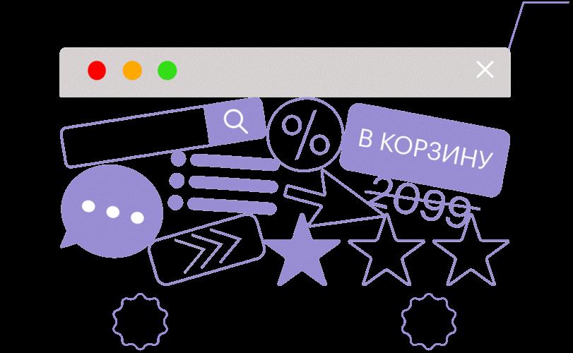 Satom.ru   крупнейший сайт товаров и услуг