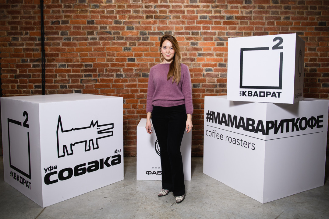 Новая эра бьюти индустрий в Арт КВАДРАТ