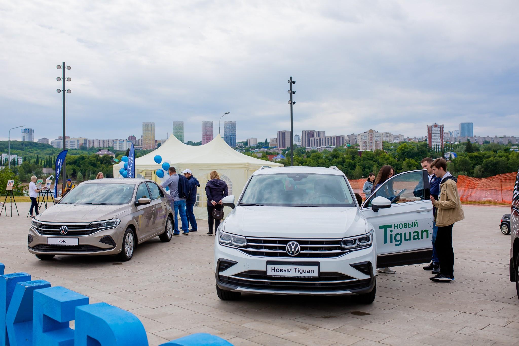 Автоцентр Керг Уфа отпраздновал день города