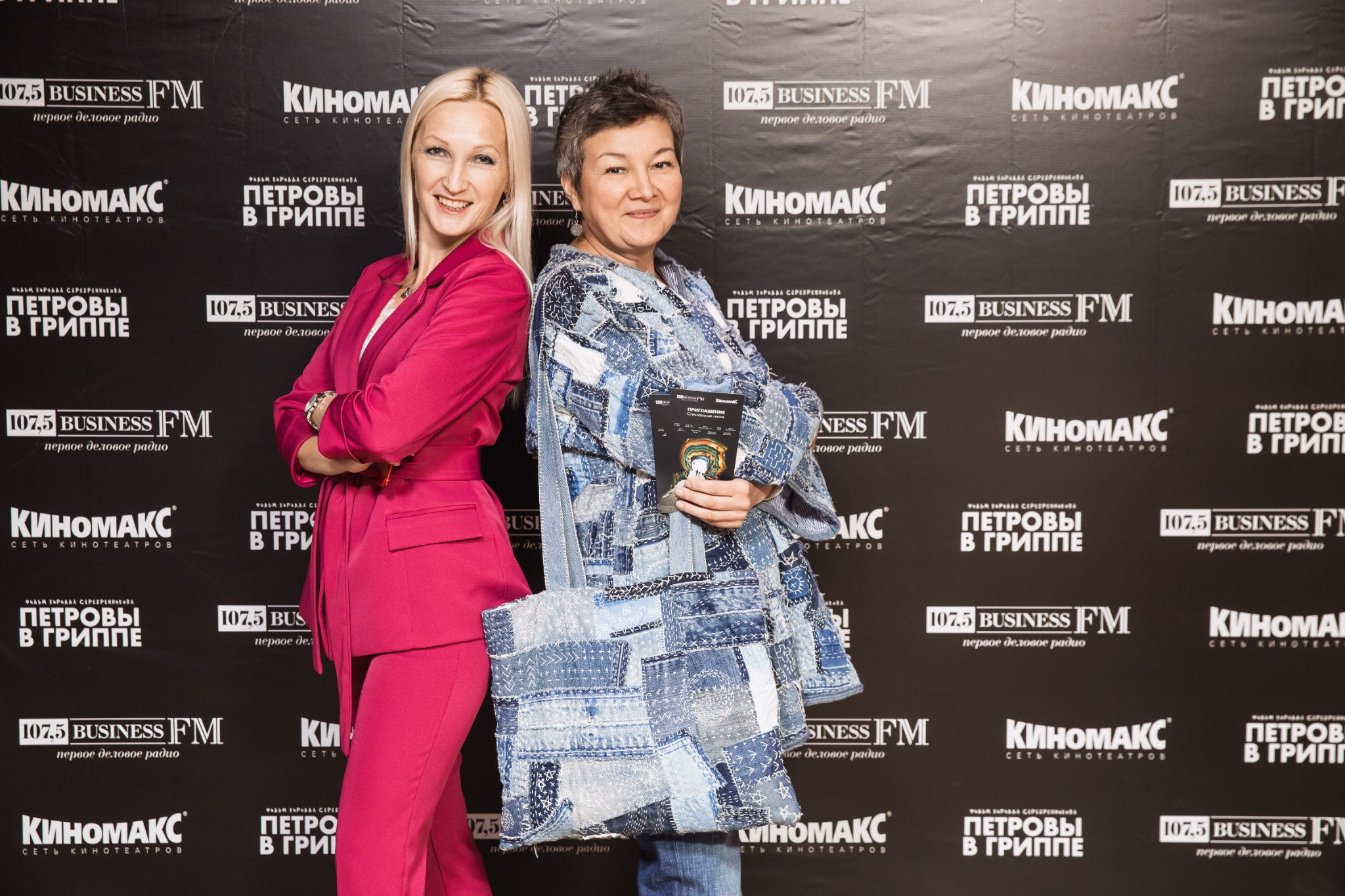 Сегодня в Уфе в массовый прокат выходит фильм Кирилла Серебренникова «Петровы в гриппе»